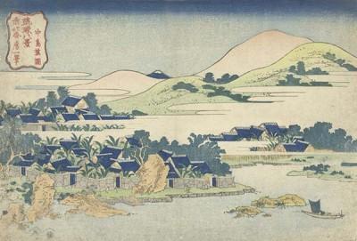 Fototapeta Hokusai Katsushika - De bananentuinen van Chuto