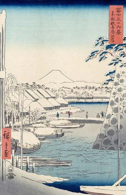 Fototapeta Utagawa Hiroshige - Riverbank at Sukiya in Edo