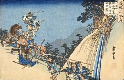 Fototapeta Utagawa Hiroshige - Yoshitsune as Young Ushiwakamaru in the Pass at Sekigahara